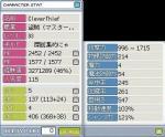 20051006191351.jpg