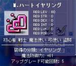 20051006192319.jpg