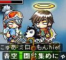 20051104190811.jpg