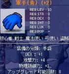 20051112142510.jpg
