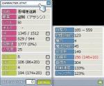 20051112142519.jpg