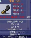 20051123193945.jpg