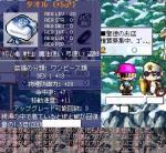 20051125205930.jpg