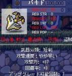 20051125211017.jpg