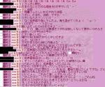 20051128175312.jpg
