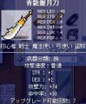 20051205153551.jpg