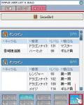 20060105163249.jpg