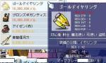 20060108081943.jpg