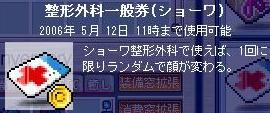 20060213202350.jpg