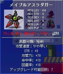 3505.jpg