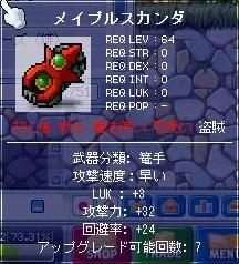 3506.jpg