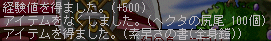 970.png