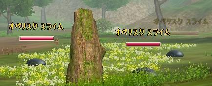 スライムin花畑