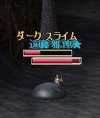 戦う遠藤★