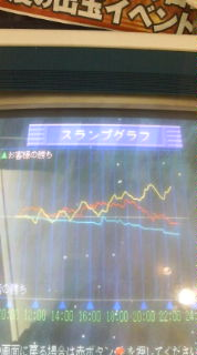 20081108224128.jpg