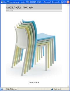 080731_chair.jpg