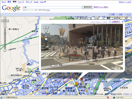 080806_street_view_1.jpg