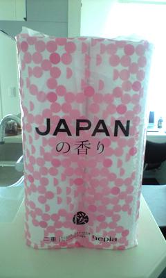 080822_japan.jpg