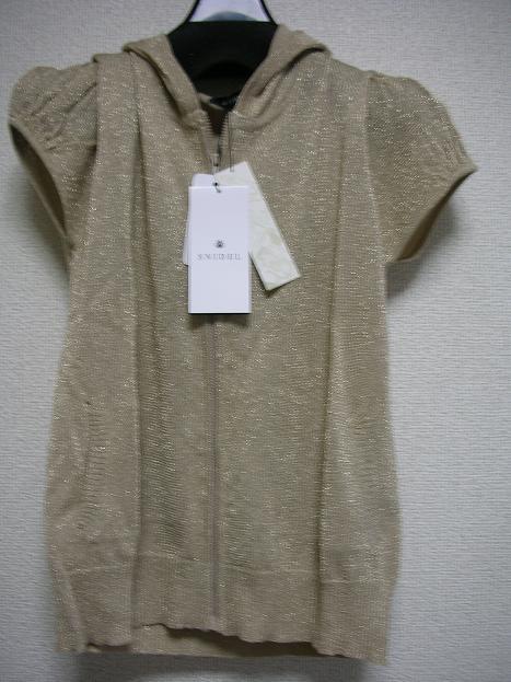 snidel福袋 004