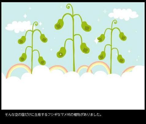 milfy2.jpg