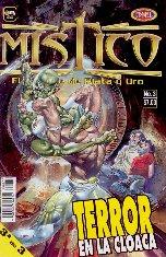 第3巻 「ミスティコ」