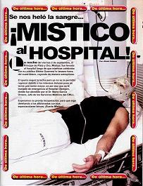 ミスティコ病院へ!
