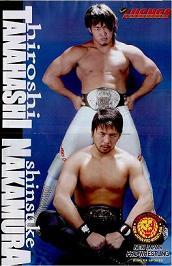 TANAHASHI & NAKAMURA 雑誌おまけポスター