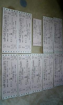 四季チケット