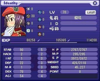 Lv70-StabAgi.jpg