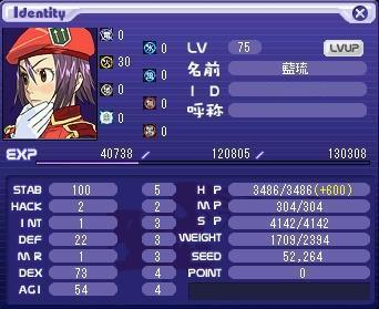 Lv75-aichan.jpg