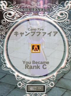 キャンプファイアァァRankC