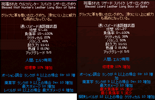190式 240-1式
