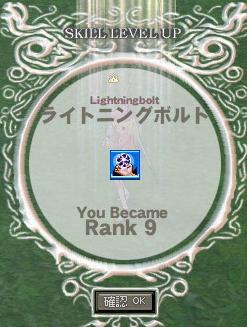 結胡 LB-D