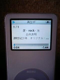 iPod再生中