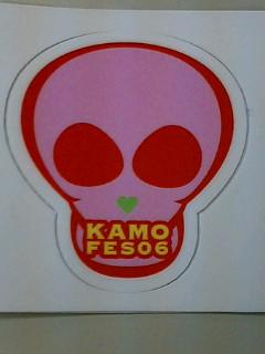 KAMOFES2006