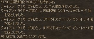 20051130_11