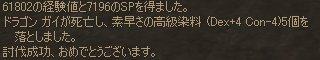 20051130_6