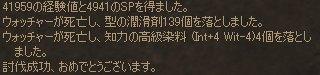 20051130_8