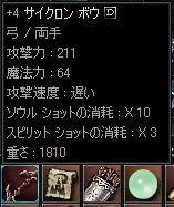 20051231_4