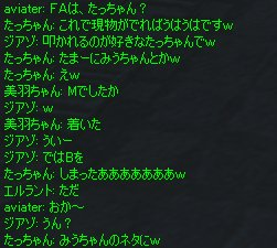 SS20050914_3