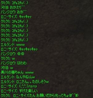 SS20050917_7