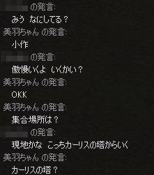 SS20050920_1