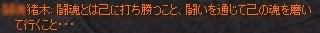 SS20051008_11