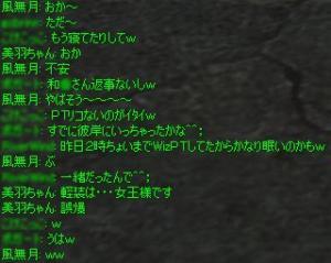 SS20051021_4