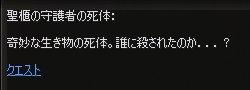 SS20051023_9
