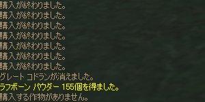 SS20051028_2
