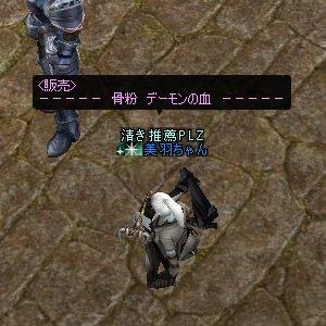 SS20051028_5