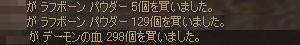 SS20051028_6