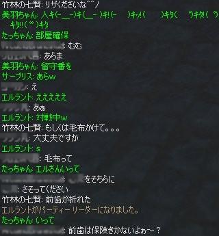 SS20051030_3
