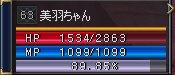 SS20051117_3